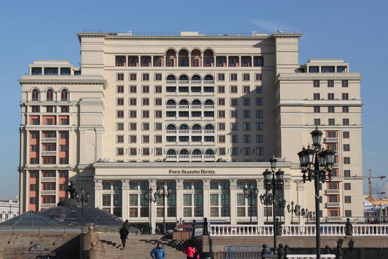 The Hotel Moskva reborn, sort of