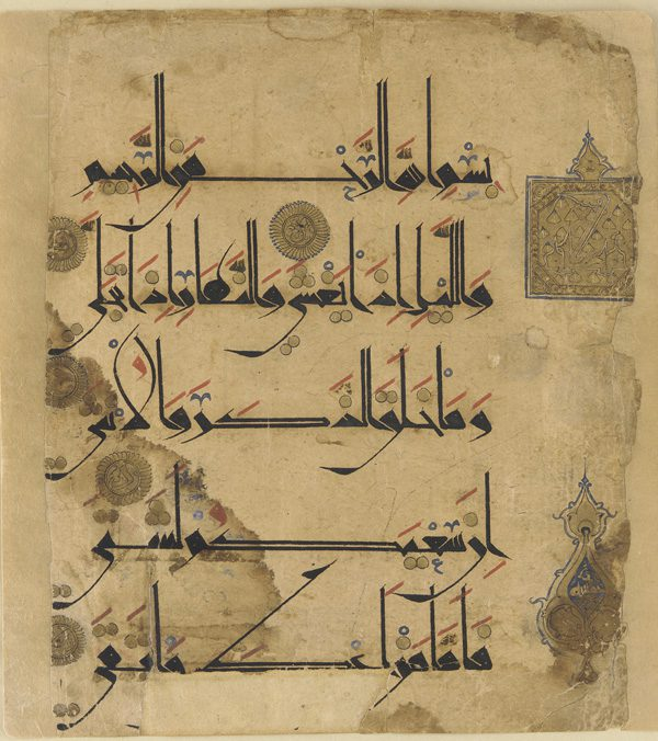 Kufic Qur'an