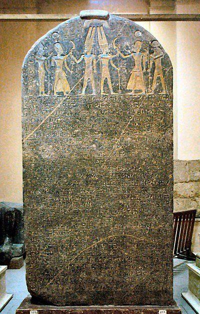 Merenptah or Merneptah, it is the same