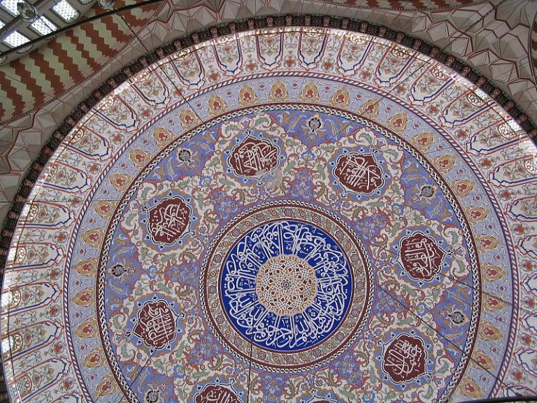Selimiye dome daakhil