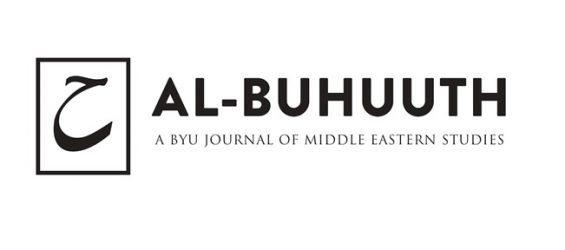 al-Buhuuth