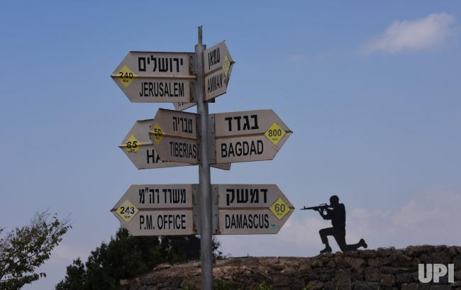Near the UN position in the Golan Heights