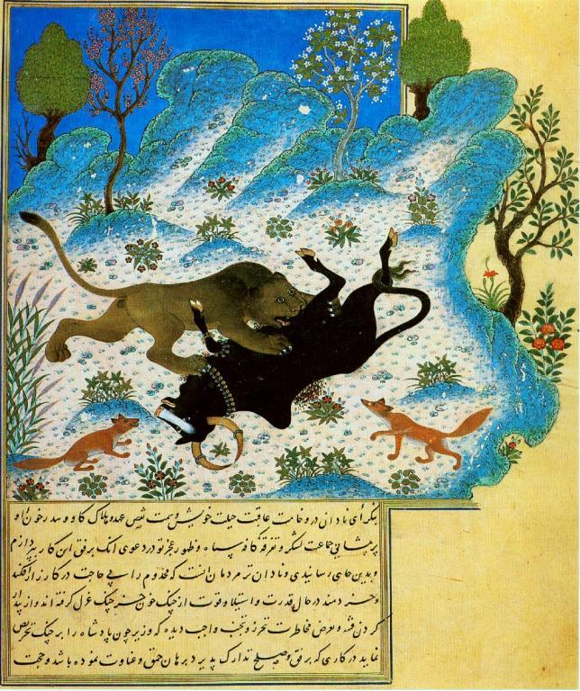 Kallia and Dimna, Shatraba and the Lion King