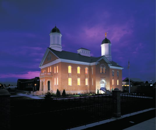 The tabernacle temple in Vernal
