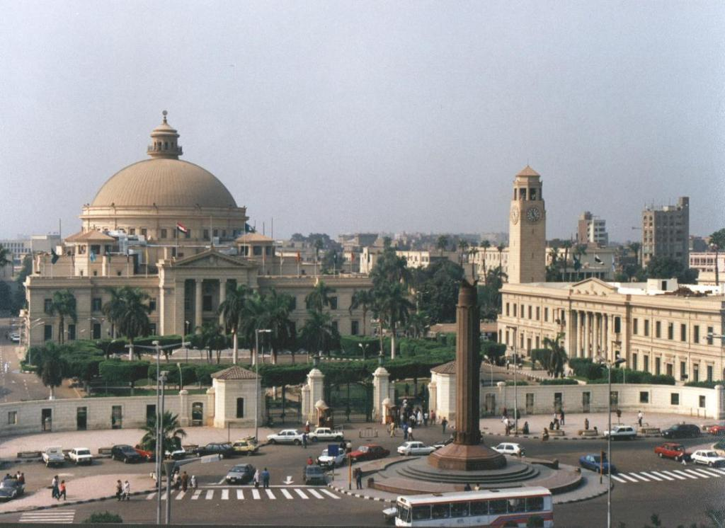 The main building of Cairo University