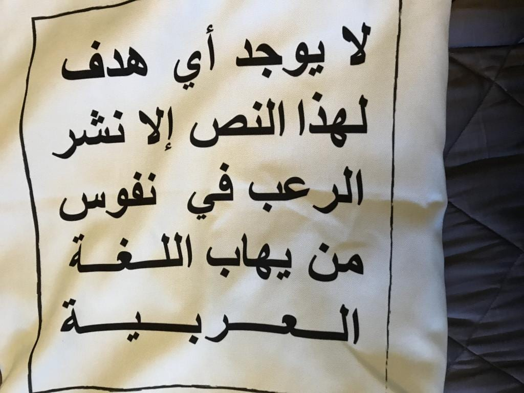Joke Arabic computer bag