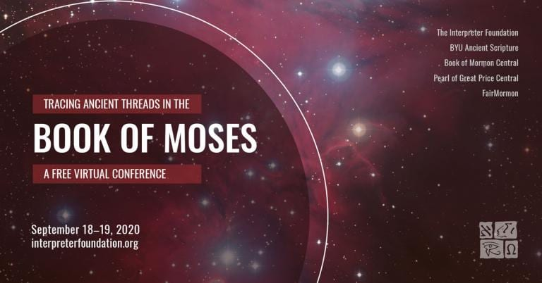 BMC Moses conference ad