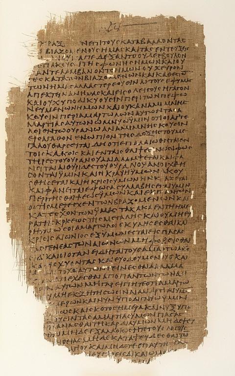 Enoch, in Greek