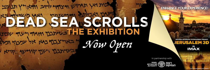 dead-sea-scrolls-the-exhibition-jerusalem-3d