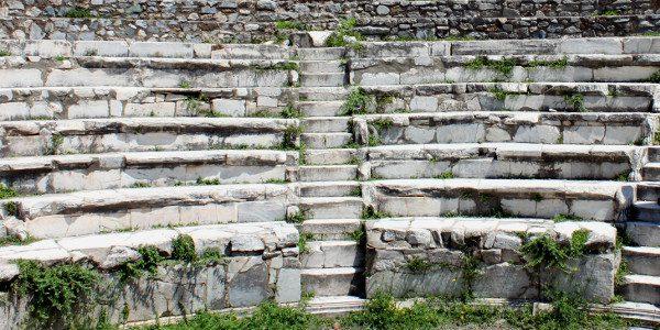 Ephesus steps 2012