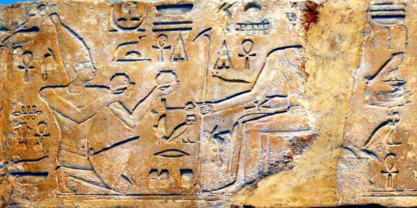 Egyptian engravings 600x300