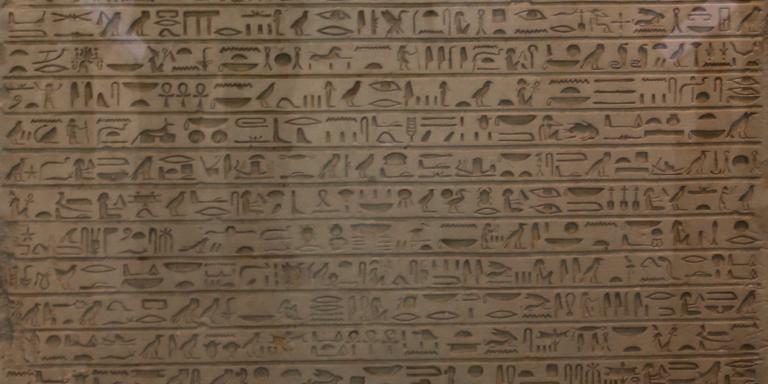 hieroglyphs in British Museum 2016