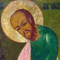 Apostle Paul in primitive style