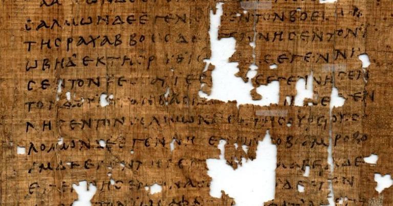 weak christian historical claims