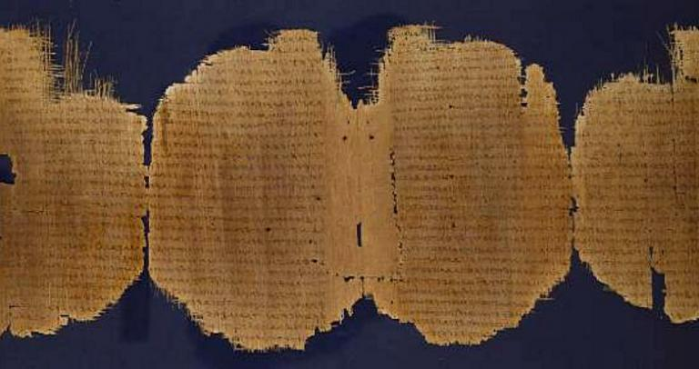 poor evidence for new testament bible