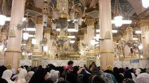 Women's section at the Mosque of Prophet Mohammed in Madinah