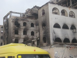 Gaza's Red Crescent building damaged in Operation Cast Lead. Photo courtesy of Wikimedia commons