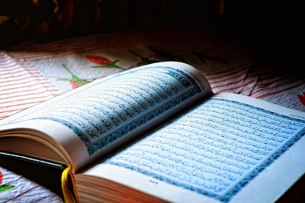 Quran. Image source: Pixabay