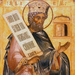 Icon of the Psalmist, King David