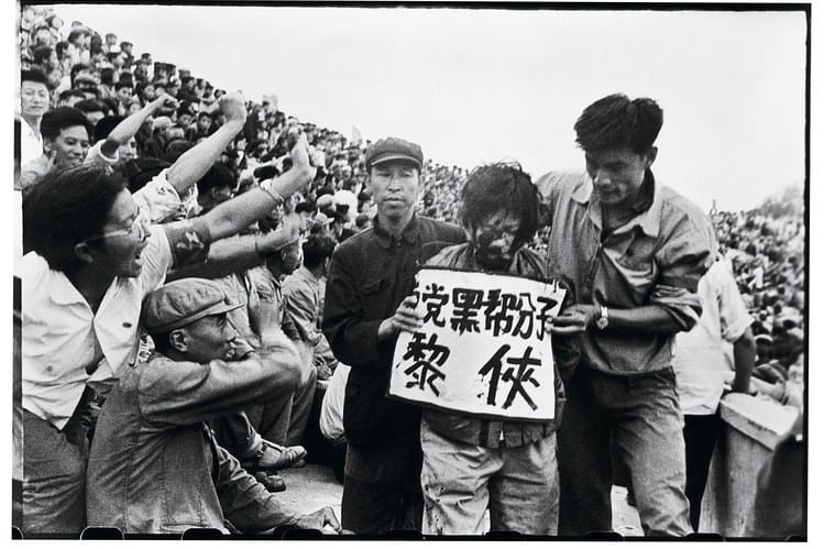 China's Cultural Revolution and Our Own | Gene Veith