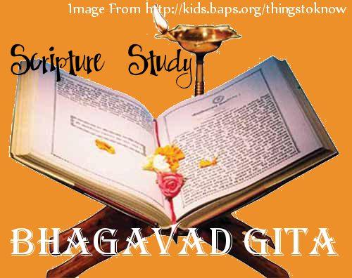 Bhagavath Geetha Book In Tamil