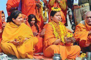 http://hindi.pradesh18.com/tag/sadhvi-trikal-bhavanta/