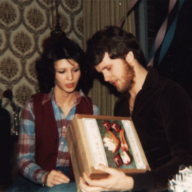 Lisa and I at our engagement party in 1979.