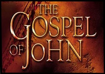 The Historical Reliability of the Gospel of John