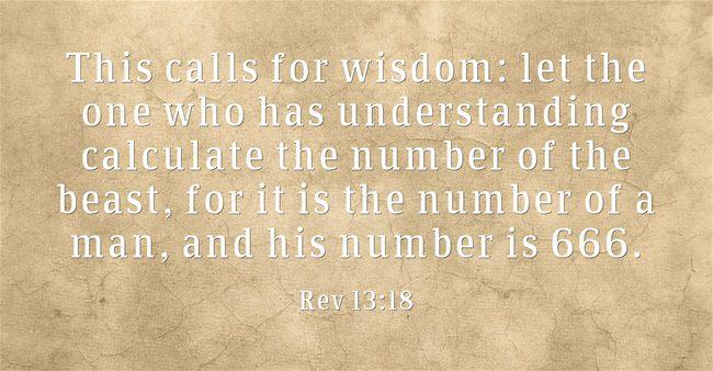 This-calls-for-wisdom
