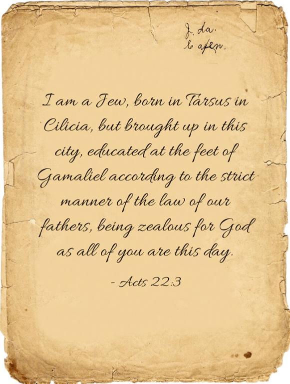 I-am-a-Jew-born-in