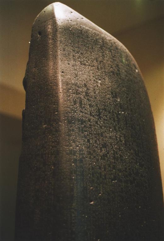 Code of Hammurabi Author Unknown