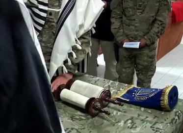 Torah Scroll in Afghanistan