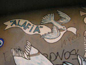 Orisha Mural in Spanish Harlem, NYC
