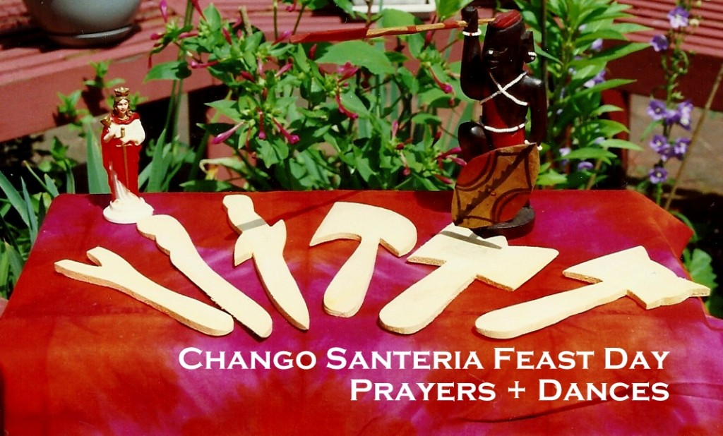 Chango Santeria tools photo by Lilith Dorsey. All rights reserved.