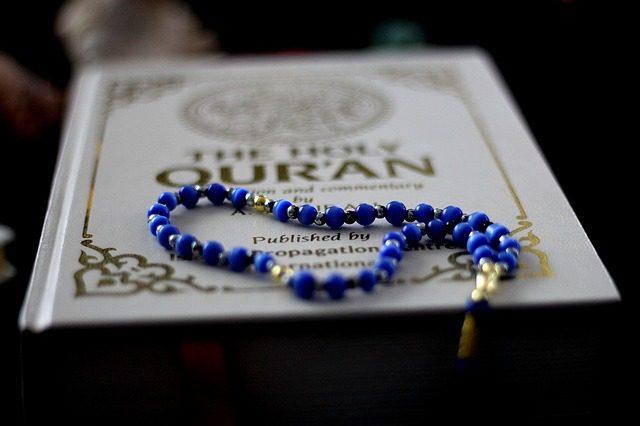 ramadan-1409495_640