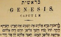 genesis-hebrew2