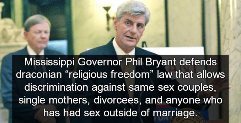 Governor Phil Bryant (Image via YouTube)