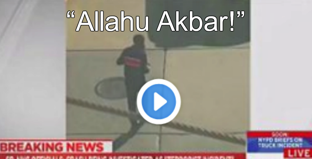 Manhattan Terrorist Shouted 'Allahu Akbar' During Attack (Image via Screen Grab)