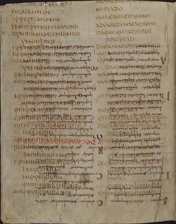 604px-Codex_Guelferbytanus_64_Weissenburgensis,_page_00507