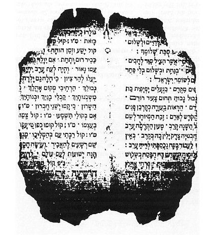 Synagogue_Ettlingen-_Fragment_of_Torah_scroll,_burned_during_Kristal_Nacht