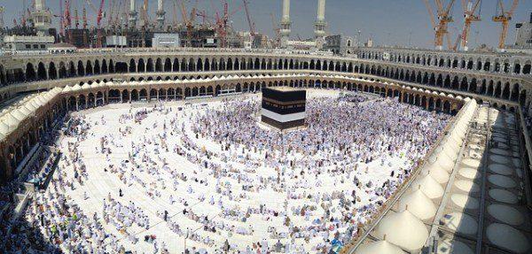 Photo: The Kaaba, via Pixabay