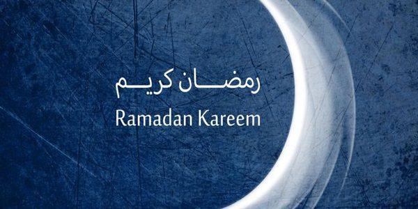 ramadan image 1