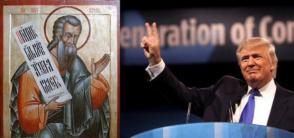 prophet and trump