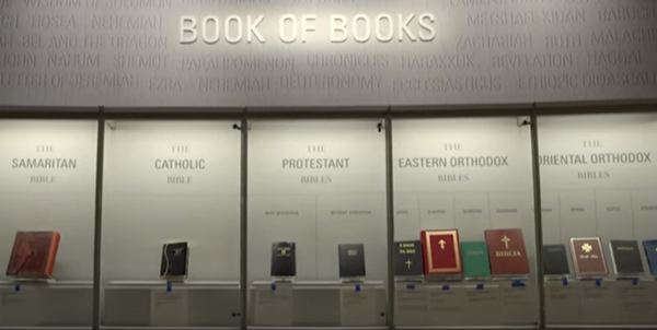 bible museum 1