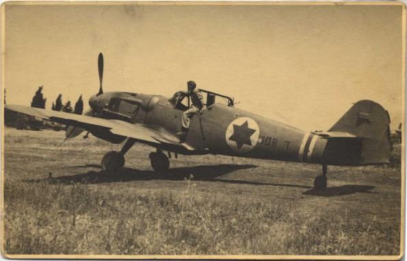 Israeli Fighter Plane
