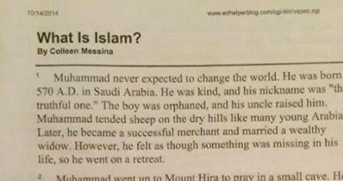 Intro to Islam Common Core Curriculum