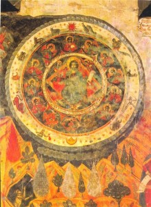 A fragment of a fresco from Svetitskhoveli, the Orthodox Cathedral of the Living Pillar in Georgia, depicting Jesus in the center of the Zodiac. Circa 17th century.