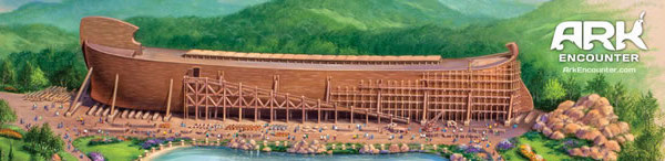 ark-encounter-grounds