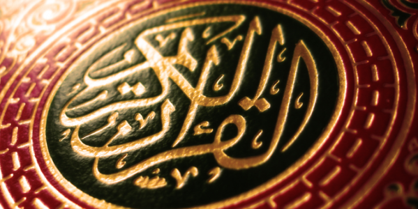 Dating i islam