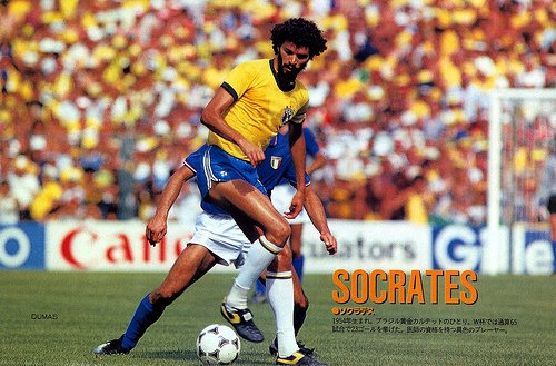 Socrates did a lot more than just exercise the mind.